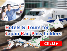hotels and tours for Japan Rail Pass holders