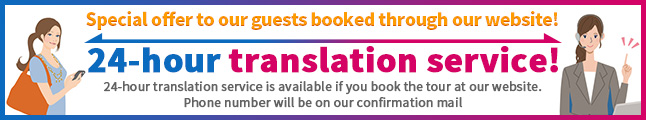 24-hour translation service!
