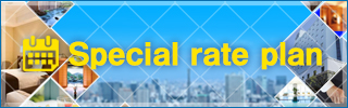 Special rate plan