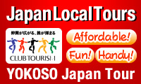 Yokoso Japan Tour