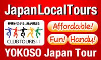 Yokoso Japan Tour
