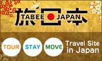 Tabee Japan