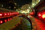 Arima Onsen 【Japan's famous hot springs】