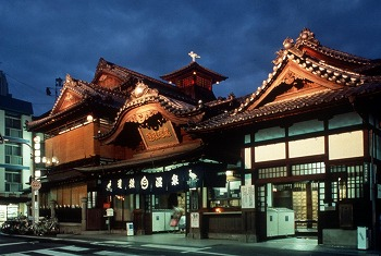Japan's most historical hot springs