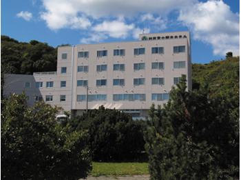 Rishirifuji Kanko Hotel