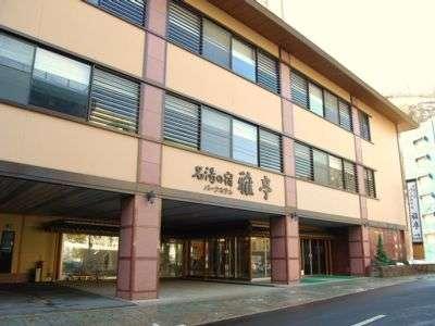 Meito no Yado Park Hotel Miyabitei