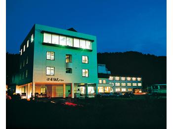 Fukaura Kankou Hotel