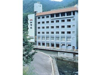 Hotel Kagasuke