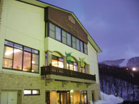 Hotel facade in winter