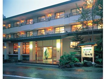 Nikko Green Hotel Natsukashiya Fuwari