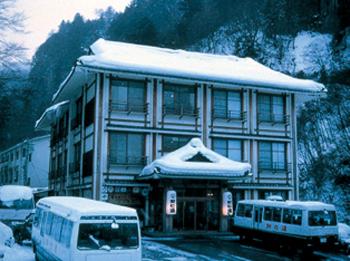 Oku Kinu Onsen Hotel Kaniyu