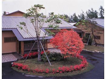 Tsutsuji-tei
