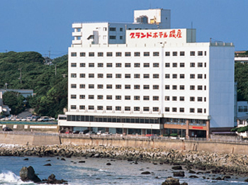 Grand Hotel Isoya