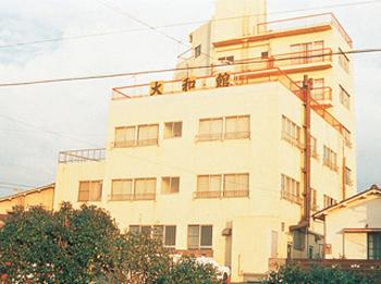 Hotel Yamatokan
