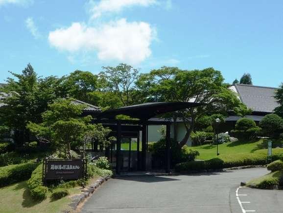Hakone Yunohana Onsen Hotel