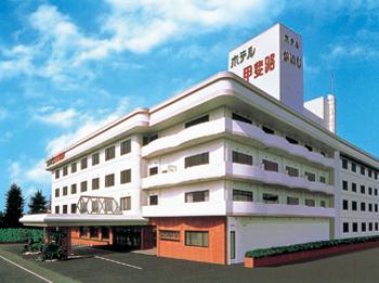 Hotel Kaiji