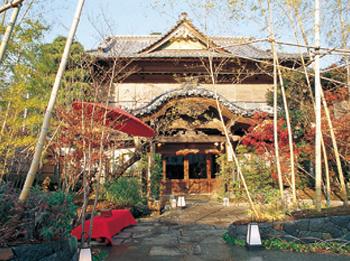 Kurhaus Ishibashi