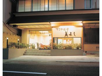 Nagoya Katei Miyoshi