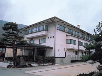 Nakamurakan