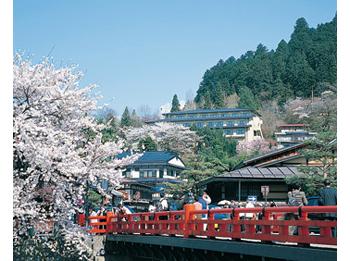 Houshoukaku