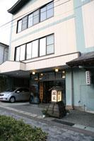 Kappo no Yado Sakuraya
