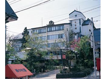 Koun-no-yado Kounkaku