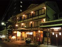 Hakuunro Ryokan