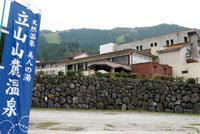 Morino Shizuku