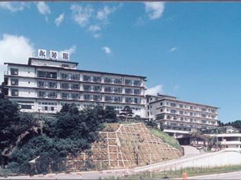 Eihokaku