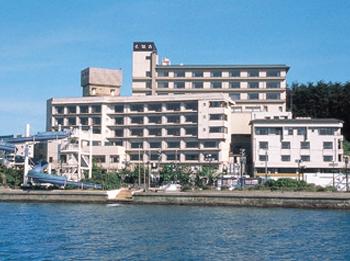 Tenku no Yado Daikanso