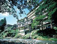 Shirasagiyu Tawaraya