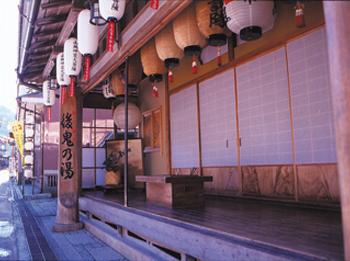 Yado Hanaya Tokubei