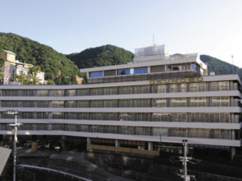 Ryokan Okunobo