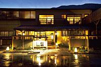 Nanoyado Hotel Iya Onsen