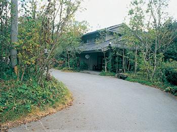 Ryokan Ichinoi
