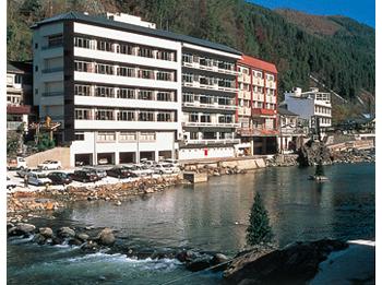 Hotel Seitenkaku