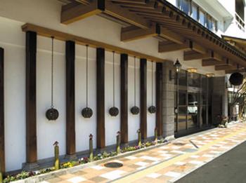 Hotel Kakusuien