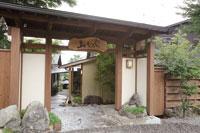 Yamamomiji
