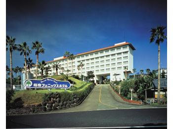 Ibusuki Phoenix Hotel