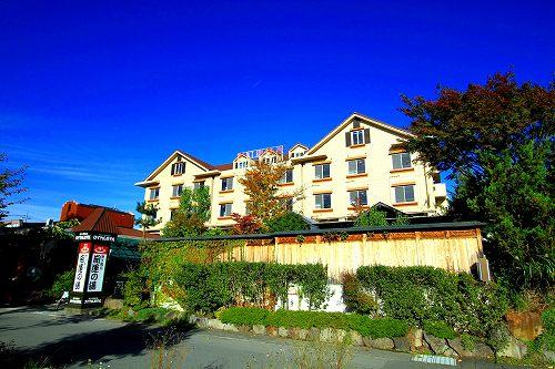Hotel Kawaguchiko Royal Hakone