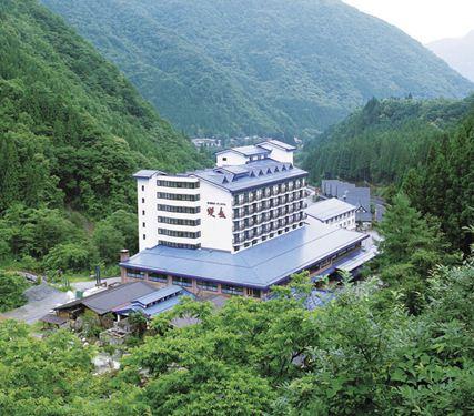 Okuhida Garden Hotel Yakedake